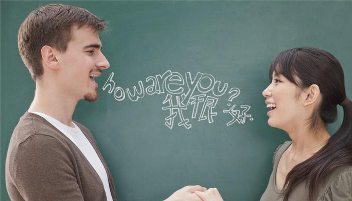 ¿Eres bilingüe?